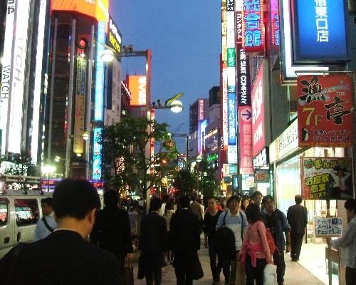 tokyo-2008.jpg